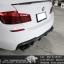 ชุดท่อไอเสีย BMW F10 520D Valvetronic Exhaust System by PW PrideRacing thumbnail 6