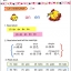 轻松学中文(少儿版)(英文版)课本4a(含1CD) Easy Steps to Chinese for Kids (4a)Textbook+CD thumbnail 6