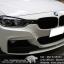 ชุดท่อไอเสีย BMW F30 320D by PW PrideRacing thumbnail 1