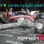 (H1 )หลอด XENON เซรามิค cnlight แท้ ประกัน 1ปี thumbnail 1