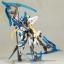 (Pre-order)Frame Arms Girl - Hresvelgr=Ater Plastic Model thumbnail 4