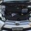 ฟรีดาวน์ ผ่อน 8071 x72 Toyota Yaris 1.2 E airbagคู่ ABS thumbnail 11