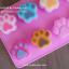 พิมพ์วุ้นแฟนซี รอยเท้าน้องแมว thumbnail 2