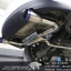ชุดท่อไอเสีย Mazda3 SkyActiv Custom Exhaust by PW PrideRacing thumbnail 5