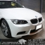 ชุดท่อไอเสีย BMW 325i E92 Valvetronic Exhaust System by PW PrideRacing thumbnail 1