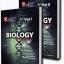 Biology I & II (หนังสือรวมเนื้อหาทฤษฎีคำอธิบาย โจทย์ข้อสอบและคำตอบวิชาชีววิทยาเล่ม 1 และ 2) thumbnail 1