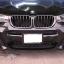 ชุดท่อไอเสีย BMW X4 20i Msport thumbnail 9