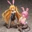Momo Belia Deviluke: Bunny Ver. & Golden Darkness: Bunny Ver. Scale 1/4 thumbnail 1