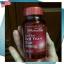 Red Yeast Rice ลดไขมันหลอดเลือด ไขมันพอกตับ thumbnail 1