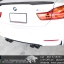 BMW Series4 Akrapovic Carbon Tailpipe by PW PrideRacing thumbnail 2