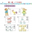 轻松学中文(少儿版)(英文版)课本1a(含1CD)Easy Steps to Chinese for Kids (1a)+CD thumbnail 5