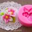 พิมพ์ฟองดอง พิมพ์วุ้น 3D ลายดอกดอกแก้ว thumbnail 4