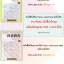 ชุดแบบเรียนภาษาจีน Hanyu Jiaocheng ฉบับแปลไทย thumbnail 1