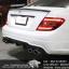 ชุดท่อไอเสีย Mercedes-Benz C180 W204 Valvetronic Exhaust System thumbnail 7