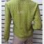 เสื้อเชิ้ต แฟชั่น สีเขียว แบรนด์ ITOKIN อก 35 นิ้ว thumbnail 3