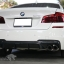 ชุดท่อไอเสีย BMW F10 528i Valvetronic Exhaust System thumbnail 2