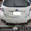 ชุดท่อไอเสีย Subaru XV Custom-made @PW PrideRacing thumbnail 5