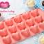 แม่พิมพ์ซิลิโคน พิมพ์วุ้น สำหรับทำขนม ลายหัวใจ valentine thumbnail 2