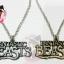 สร้อยคอ Fantastic Beasts thumbnail 1