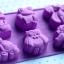 แม่พิมพ์ซิลิโคนทำขนม รวมลาย กระรอก เต่า เม่น และเพื่อน ๆ thumbnail 2