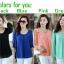 [พร้อมส่ง]เสื้อสตรีผ้าชีฟอง สวยเรียบสไตล์เกาหลีเหมือนแบบค่ะ cutting/pattern เนี้ยบ รหัส A71 thumbnail 1