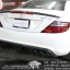 Review ชุดท่อไอเสีย SLK 250 R172 Valvetronic Exhaust System by PW PrideRacing thumbnail 3