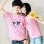 เสื้อยืดคู่รัก สีชมพู สกรีนลายวัวน่ารัก (ราคาขายเป็นคู่ค่ะ) thumbnail 5