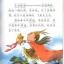 นิทานจีน ตอนเทศกาลไหว้พระจันทร์ นางฟ้าฉางเอ่อ The Chinese Library Series - Chinese Graded Readers (Pre-intermediate): Folktales - The Mid-Autumn Festival - The Moon Goddess Chang'e中文小书架—汉语分级读物(准中级):民间故事 中秋节之嫦娥奔月(含1CD-ROM) thumbnail 5