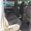 ฟรีดาวน์ Isuzu slx 3.0 M รุ่นท๊อป abs airbagsคู่ ปี2003 สีบร์อน รถสวยเดิมบางทั้งคัน แม็กสวย ผ่อน 4846x72 งวด แบล็กลิสจัดได้ รับเทริน์รถเก่า thumbnail 10