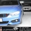 ท่อไอเสีย BMW Series4 420D F32 , F33 Series3 F30 @PW PrideRacing thumbnail 26