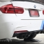 ชุดท่อไอเสีย BMW F30 LCI by PW PrideRacing thumbnail 5