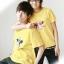 เสื้อยืดคู่รัก สีเหลือง สกรีนลายวัวน่ารัก (ราคาขายเป็นคู่ค่ะ) thumbnail 5
