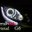 CRISTAL - G6 เดย์ไลท์ และไฟเลี้ยว thumbnail 5