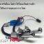 หลอดไฟซีนอล ขั้ว H4/slide พรีเมี่ยมไม่ปล่อยรังสีUV ไม่ต้องตัดลูกยาง ไฟสูงและต่ำในตัว thumbnail 2