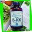 Vitamin B-100® Complex Time Release 100 mg / 100 Tablets วิตามินบีรวมบำรุงร่างกาย thumbnail 1