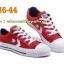 รองเท้า converse Star Player สีแดง thumbnail 1