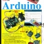 """หนังสือ Arduino """"เรียนรู้ เข้าใจ ใช้งาน ไมโครคอนโทรเลอร์ตระกูล AVR ด้วย Arduino"""" thumbnail 1"""