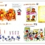Chinese Paradise (English Version) Textbook 1 + MP3 汉语乐园:课本(1)(英语版)(第2版)(附MP3光盘) thumbnail 4