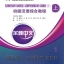 Erya Chinese-Elementary Chinese: Comprehensive Course 1 Vol. 1+MP3 thumbnail 1
