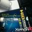 หลอด XENON สว่างกว่า 50 เปอเซนต์ และ FASTBRIGHT สว่างติดเร็วเพียง 0.3 วินาที thumbnail 3