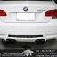 ชุดท่อไอเสีย BMW 325i E92 Valvetronic Exhaust System by PW PrideRacing thumbnail 5