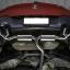 ชุดท่อไอเสีย BMW F20 116i thumbnail 4