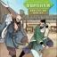 หนังสืออ่านนอกเวลาภาษาจีนเรื่อง 108 ผู้ยิ่งใหญแห่งเขาเหลียงซาน ตอนสินบนวันเกิด thumbnail 1