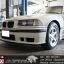 ชุดท่อไอเสีย BMW M3 E36 (V6 MPower) by PW PrideRacing thumbnail 1