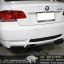 ชุดท่อไอเสีย BMW 325i E92 Valvetronic Exhaust System by PW PrideRacing thumbnail 6