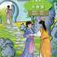 หนังสืออ่านนอกเวลาภาษาจีนเรื่องความฝันในหอแดง ตอนพบกัน ณ สวนต้ากวนหยวน 学汉语分级读物(第2级):红楼梦(2大观园) thumbnail 1