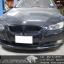 ชุดท่อไอเสีย BMW E92 325i by PW PrideRacing thumbnail 1