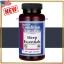 Swanson Vitamins - Sleep Essentials 60 Capsules ช่วยนอนหลับ thumbnail 1