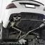 ชุดท่อไอเสีย Mercedes-Benz C180 W204 Valvetronic Exhaust System thumbnail 5