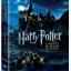 Harry Potter DVD Boxset 8 Film thumbnail 1